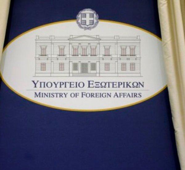 ΥΠΕΞ: Η Ελλάδα καταδικάζει απερίφραστα τις νέες επιθέσεις στη Σαουδική Αραβία