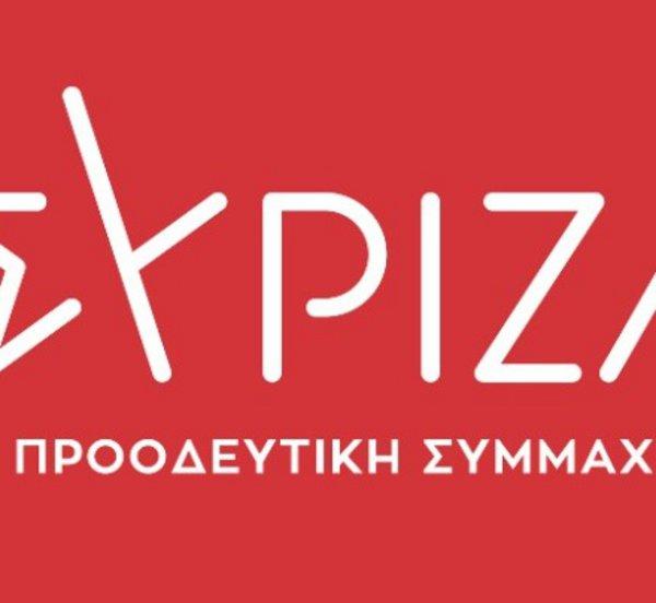 Π.Σ. ΣΥΡΙΖΑ: Εγκληματικές οι ευθύνες της κυβέρνησης, χάνει τον έλεγχο της πανδημίας