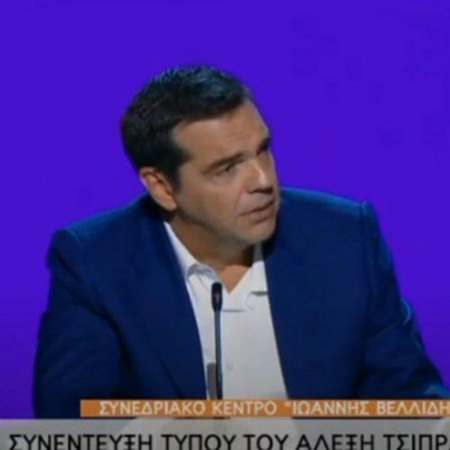 Η απάντηση του Τσίπρα στην ερώτηση της Realnews - ΒΙΝΤΕΟ