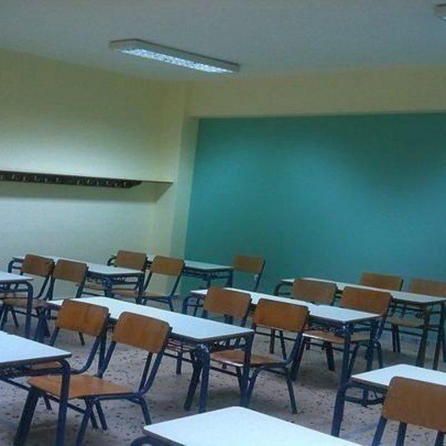 Κορωνοϊός: Αναστέλλεται η λειτουργία όλων των σχολείων στην Περιφέρεια Πέλλας, έως τις 25 Σεπτεμβρίου