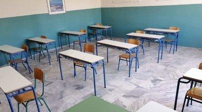 Ηράκλειο Κρήτης: Μια ακόμα εκπαιδευτικός θετική στον κορωνοϊό - Σε καραντίνα οι μαθητές της, ελέγχεται άλλη μια δασκάλα