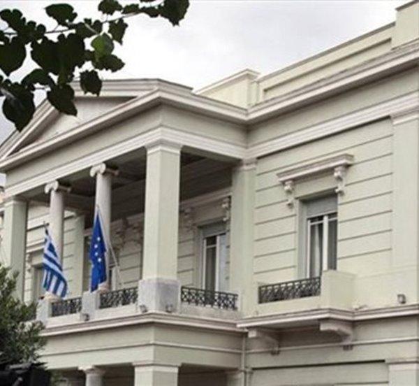 Ψήφισμα του Ολλανδικού κοινοβουλίου για τη Γενοκτονία των Αρμενίων - Αναφορά και στους Ελληνες Ποντίους