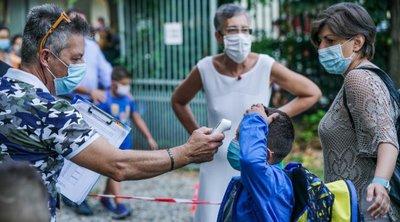 Ιταλία: Υποχρεωτική η μάσκα σε ανοικτούς χώρους σε αρκετές περιοχές της χώρας