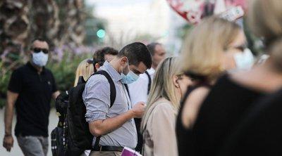 Κορωνοϊός: Αυτά είναι τα νέα μέτρα που εξετάζονται για την Αττική - Τι συζητήθηκε σε τηλεδιάσκεψη
