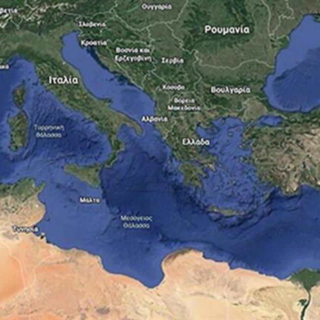 Δήλωση-«βόμβα» του ΥΠΕΞ Λιβύης: Θα συζητήσουμε με Ελλάδα και Μάλτα για οριοθέτηση ΑΟΖ - ΒΙΝΤΕΟ