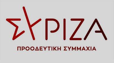 ΣΥΡΙΖΑ: Ο Πέτσας ας αφήσει τους πανηγυρισμούς ότι δήθεν η κυβέρνηση αυξάνει τις αποδοχές των εργαζομένων