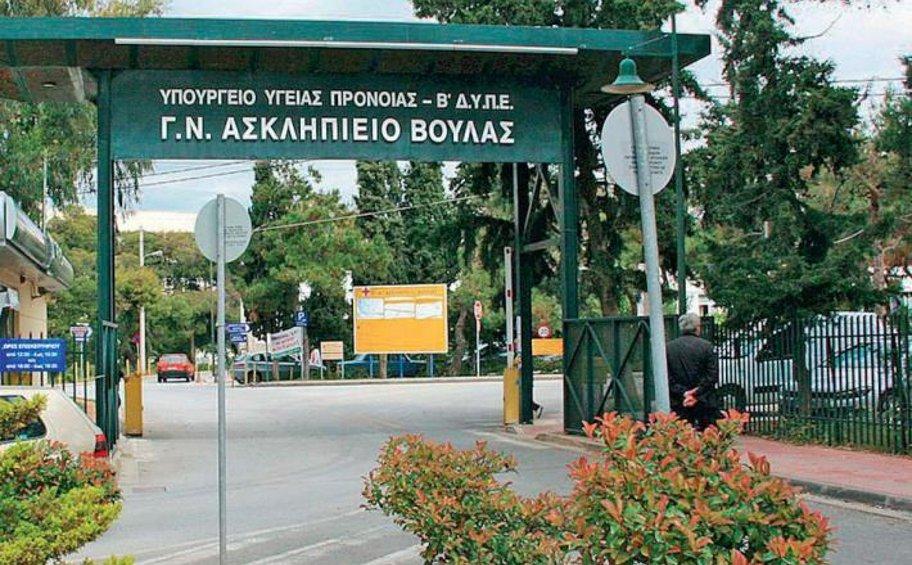 Αγωνία για 25χρονο διασωληνωμένο στο Ασκληπιείο – Μεταφέρθηκε από την Τήνο χωρίς υποκείμενα νοσήματα