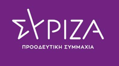 ΣΥΡΙΖΑ: Ο κ. Μητσοτάκης στον ΟΗΕ δεν είπε λέξη για την Κύπρο