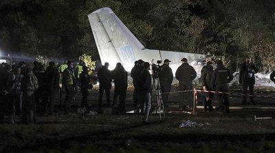 Ουκρανία: Καρέ-καρέ η στιγμή της συντριβής του αεροσκάφους Antonov -Τι λέει ο μοναδικός επιζών- BINTEO