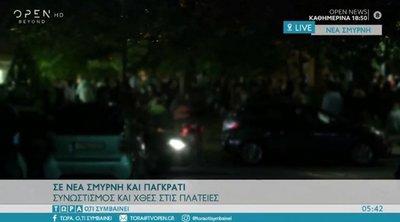 Χαμός στις πλατείες της Αθήνας παρά τα νέα μέτρα - ΒΙΝΤΕΟ