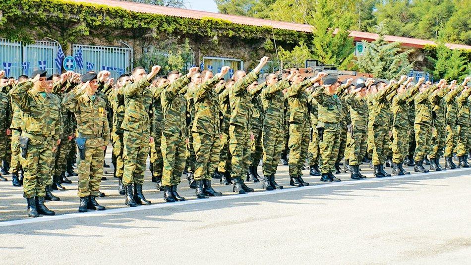 Ποιοι θα υπηρετήσουν 9 µήνες στον Στρατό Ξηράς