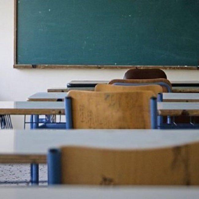 Κορωνοϊός: Θετικοί τρεις μαθητές σχολείου στη Νέα Σμύρνη