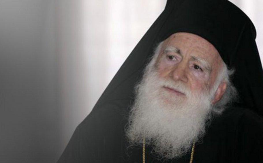 Σταθερά κρίσιμη η κατάσταση του Αρχιεπισκόπου Κρήτης - Ξεκίνησε η διαδικασία αφύπνισης στη ΜΕΘ του ΠΑΓΝΗ