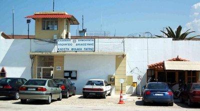 Πάτρα: Θετικός στον κορωνοϊό σωφρονιστικός υπάλληλος στις φυλακές του Αγίου Στεφάνου