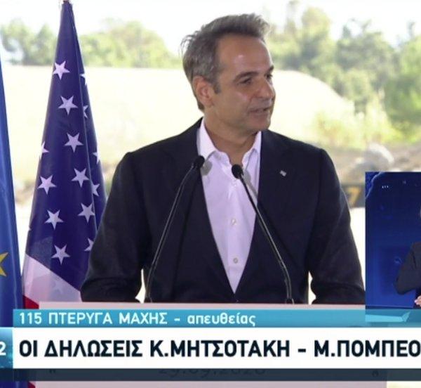 Mητσοτάκης: Τώρα πια έχει έρθει η σειρά της διπλωματίας