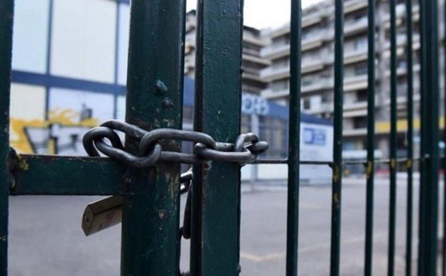 Κορωνοϊός: Αυτά τα σχολεία είναι κλειστά - Η ανανεωμένη λίστα του υπουργείου Παιδείας