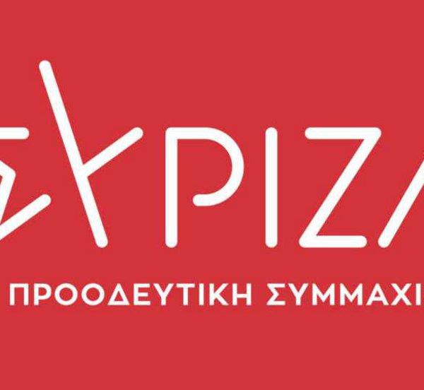ΣΥΡΙΖΑ: Η ΝΔ έσπευσε να λειτουργήσει ως συνήγορος υπεράσπισης των συκοφαντών του κ. Τσίπρα