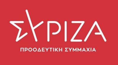 ΣΥΡΙΖΑ: Με 100 νεκρούς τη μέρα η κυβέρνηση πανηγυρίζει, πρόκειται για αποκτήνωση ή είναι τόσο εκτός τόπου και χρόνου;