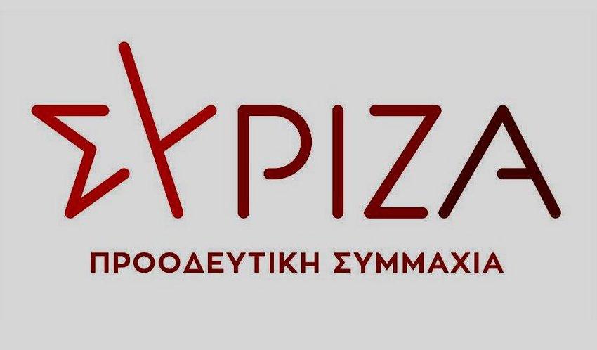 ΣΥΡΙΖΑ: Ακόμη και οι βουλευτές της ΝΔ αναγνωρίζουν ότι η χώρα πληρώνει τις φιέστες του κ. Μητσοτάκη