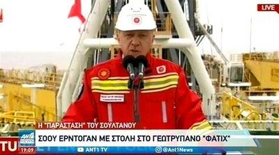Σόου Ερντογάν με στολή στο γεωτρύπανο «Φατίχ» - ΒΙΝΤΕΟ