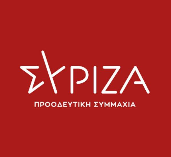 Ο ΣΥΡΙΖΑ για τον ξυλοδαρμό γυναίκας στη Λέσβο