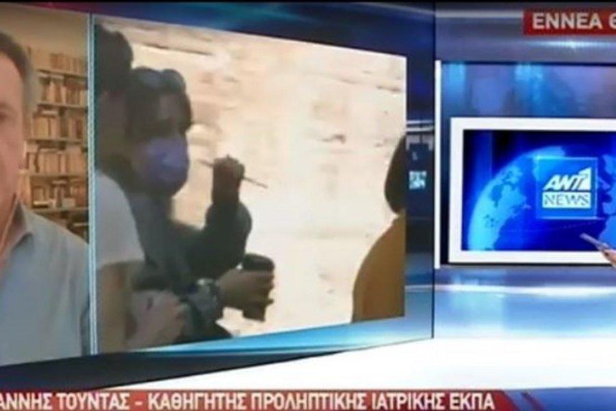 Κορωνοϊός-Τούντας: Εκτιμώ ότι έχουν μολυνθεί περισσότερα από 200.000 άτομα στην Ελλάδα - ΒΙΝΤΕΟ