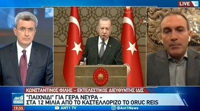 Κωνσταντίνος Φίλης: Να είμαστε έτοιμοι για όλα τα σενάρια με την Τουρκία - ΒΙΝΤΕΟ