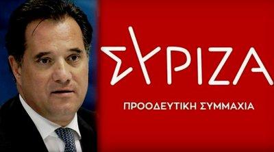 Γεωργιάδης: «Τι να τα κάνουμε τα 1000 λεωφορεία; Να τα κάνουμε βόλτα στο Σύνταγμα;»  - ΣΥΡΙΖΑ: Απύθμενο θράσος