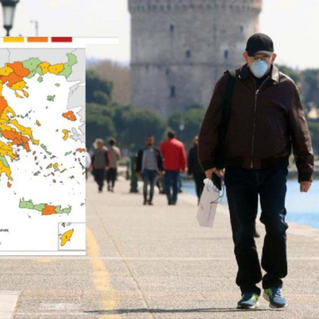 Αλλαξε ο χάρτης υγειονομικής ασφάλειας - Δείτε τις «κόκκινες» και «πορτοκαλί» περιοχές