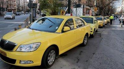 Ταξί: Εισήγηση για 3 επιβάτες ανά όχημα - Τι συζητήθηκε με τον Κεφαλογιάννη