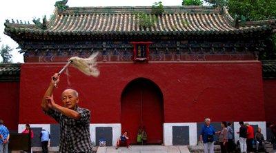 Πεκίνο: Μια «νότα» θριάμβου, μυστηρίου και καινοτομίας - ΦΩΤΟ