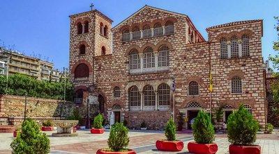 Θεσσαλονίκη: Εντός του ναού η λιτάνευση της εικόνας του Αγίου Δημητρίου