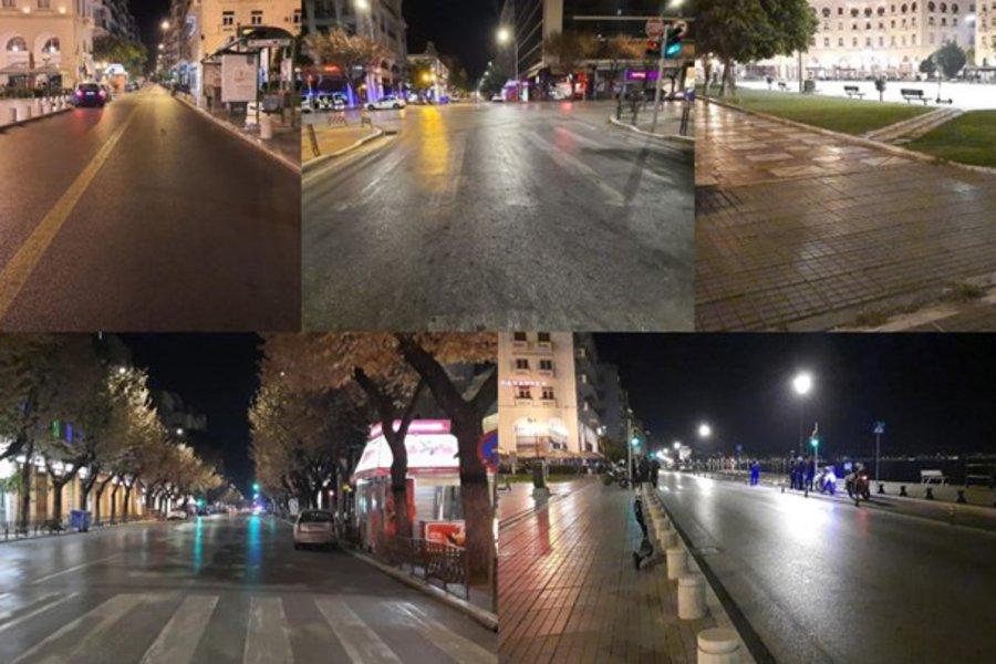 Θεσσαλονίκη: Έρημη πόλη τη νύχτα λόγω της απαγόρευσης κυκλοφορίας