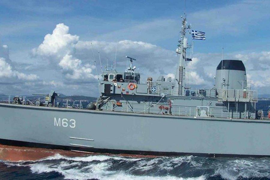 Αυτό είναι το ναρκοθηρευτικό πλοίο του Πολεμικού Ναυτικού «Καλλιστώ» - ΒΙΝΤΕΟ