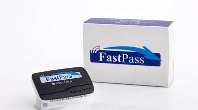Νέα Οδός: Με το Fast Pass, ταξιδεύεις σε όλη τη χώρα!