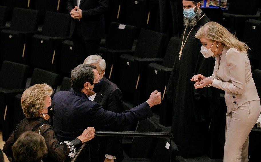 Στην τελετή βράβευσης του Προέδρου της Κύπρου Νίκου Αναστασιάδη η Πρέσβης Καλής Θελήσεως της UNESCO Μαριάννα Β. Βαρδινογιάννη