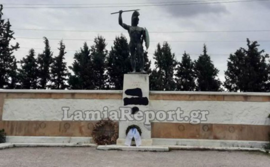 Αγνωστοι βεβήλωσαν το μνημείο του Λεωνίδα στις Θερμοπύλες - ΦΩΤΟ