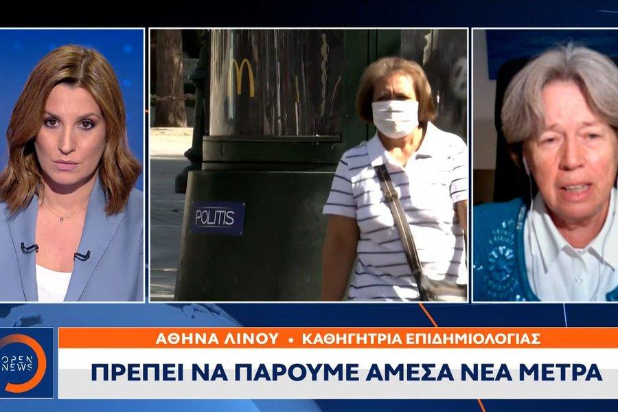Αθηνά Λινού: Πρέπει να πάρουμε άμεσα νέα μέτρα