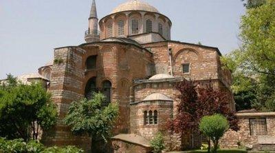 Νέα πρόκληση της Τουρκίας: Τζαμί και η Μονή της Χώρας - Παρουσία Ερντογάν η πρώτη προσευχή την Παρασκευή