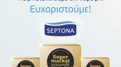 Η SEPTONA αναδείχθηκε «TOP NON-FOOD SUPPLIER» στα S/M AWARDS 2020