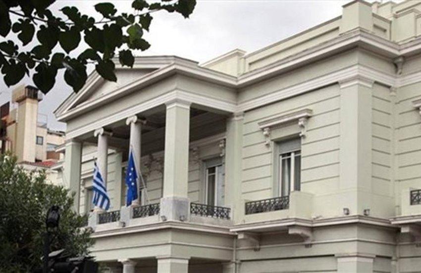 Το ΥΠΕΞ καταδικάζει την επίθεση εναντίον Ορθοδόξου ιερέα ελληνικής καταγωγής στη Λυών