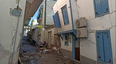 Μυτιλήνη: Αποστολή βοήθειας προς τους σεισμόπληκτους της Σάμου