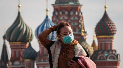 Ρωσία-κορωνοϊός: 8.320 νέα κρούσματα και 277 θάνατοι το τελευταίο 24ωρο