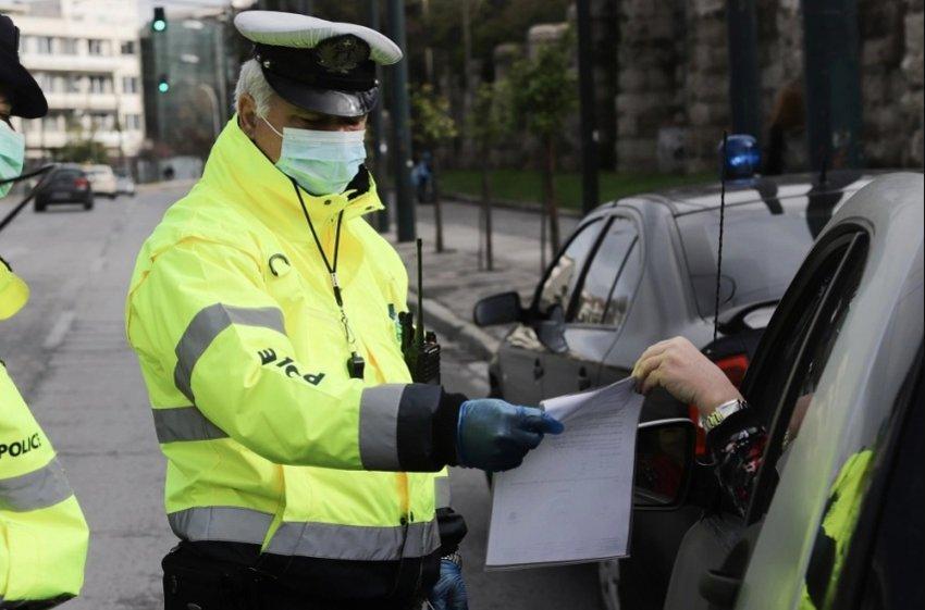 Κορωνοϊός: Απαγόρευση κυκλοφορίας 21:00-5:00 σε όλη τη χώρα από την Παρασκευή - Τι ισχύει - BINTEO