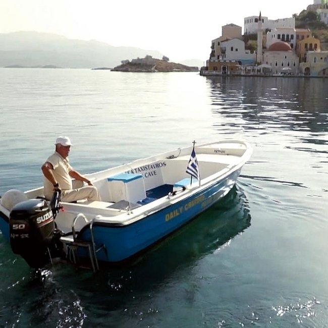 France24: «Μεταξύ Ελλάδας και Τουρκίας, το νησί του Καστελλόριζου σε μια μέγγενη» - ΒΙΝΤΕΟ
