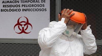 Μεξικό: Πάνω από 118.000 οι νεκροί από επιπλοκές της COVID-19