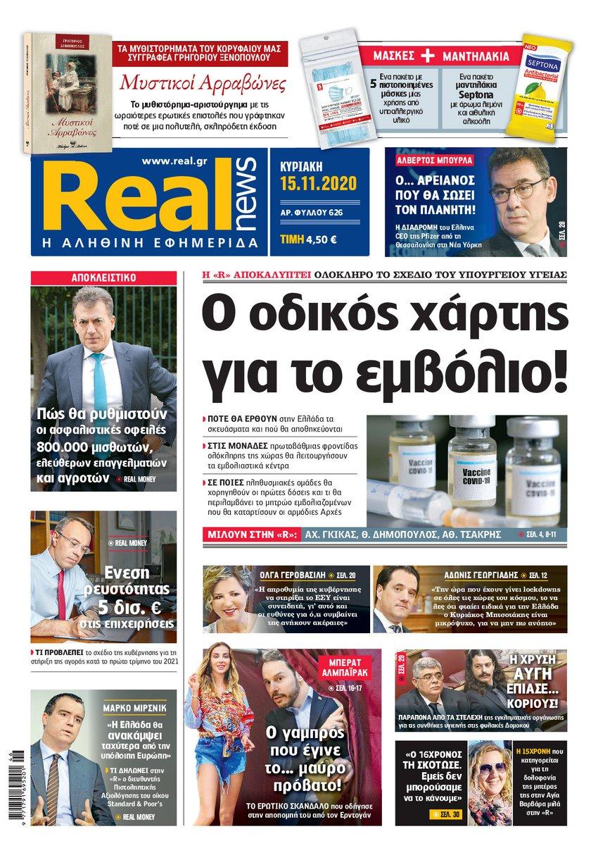 Realnews 15/11/2020