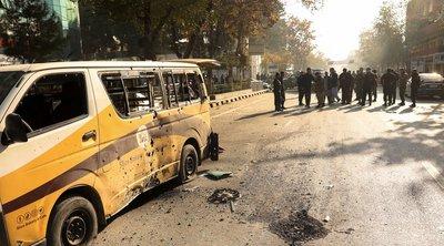 Αφγανιστάν: Πολλές εκρήξεις ακούστηκαν στο κέντρο της Καμπούλ