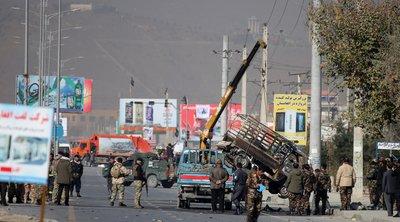 Αφγανιστάν: Τουλάχιστον 8 νεκροί από ρουκέτες που έπληξαν κατοικημένες περιοχές της Καμπούλ