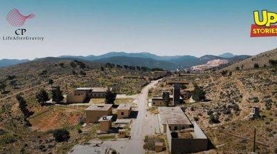 Φυλακές Αθηνών: Από τον Κορυδαλλό στον Ασπρόπυργο - ΒΙΝΤΕΟ